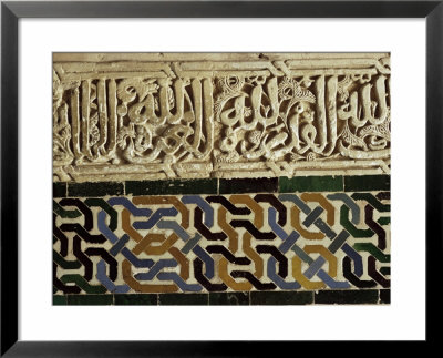 Close-Up Of Decoration, Alhambra, Granada, Andalucia, Spain by Adam Woolfitt Pricing Limited Edition Print image